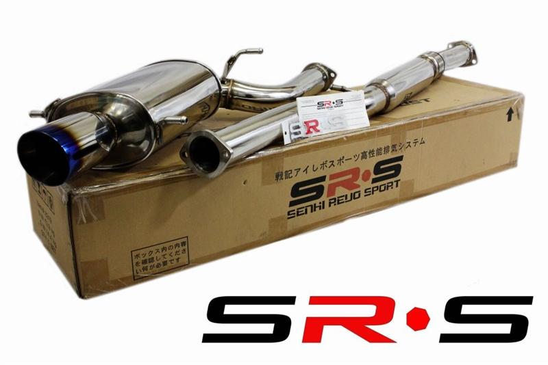 Srs Subaru Impreza Rs 0207 Typere Burned Tip Catback Exhaust System: 06 Impreza Exhaust At Woreks.co