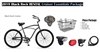 2019 Black Rock Cruiser Bike Rental Mens ESSENTAILS Package