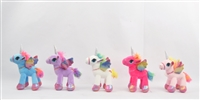 "8"" DREAMY UNICORNS (5) *SEE COLORS* <b class='icon-new-product'></b>"
