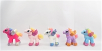"8"" TWIGHLIGHT UNICORNS (5) *SEE COLORS* <b class='icon-new-product'></b>"