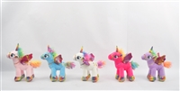 "8"" RAINBOW UNICORNS (5) <b class='icon-new-product'></b>"