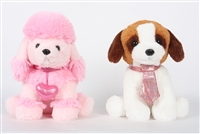 "12"" COOKIE VALENTINE PUPS (2) <b class='icon-coming-soon'></b>"