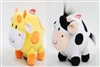 "8"" GIRAFFE/COW/FROG COIN BANK W/ SOUND(3)"
