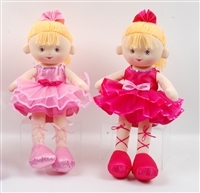 "17"" VIVIANA BALLERINAS DOLL COLLECTION  (2)"