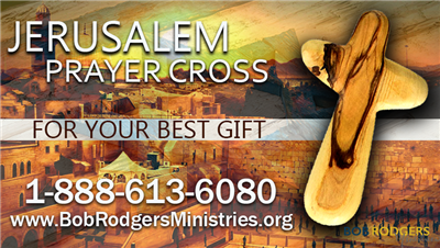 Jerusalem Prayer Cross