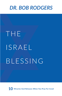 THE ISRAEL BLESSING