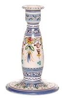 Classic Candle Stick - 8 inch Tall