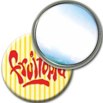 "Lenticular 3"" mirror with yellow and white stripes, animation"
