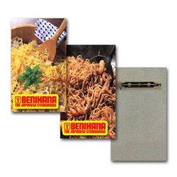 Lenticular lapel pin with custom design, Benihana, the Japanese steakhouse, noodles are stirred with a spoon, flip