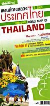 Thailand, Bilingual Map by Thinknet