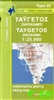 Taygetos and Xirokambi, Greece by Anavasi Maps and Guides