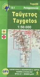 Mount Taygetos, Greece, Map and Guidebook by Anavasi Maps and Guides [no longer available]