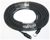 RVS66EX - 66FT CAMERA EXTENSION CABLE (SHIELDED)