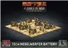 Flames of War - GBX146 Nebelwerfer Rocket Launcher Battery plastic