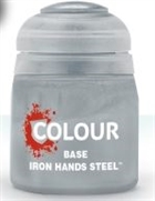 Citadel - Iron Hands Steel Base Paint 12ml