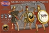 Victrix Miniatures - Greek unarmoured Hoplites and archers