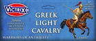 Victrix Miniatures - Greek Light Cavalry