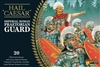 Warlord Games - Imperial Roman Praetorians (20+1)  boxed set