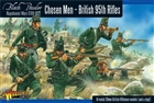 Warlord Games - 95th Rifles - Chosen Men