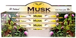 Wholesale Tulasi Musk Incense 8 Stick Packs (25/Box)