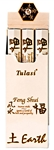 Wholesale Tulasi Feng Shui Earth Incense 20 Stick Packs (6/Box)