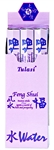 Wholesale Tulasi Feng Shui Water Incense 20 Stick Packs (6/Box)