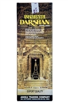 Wholesale Bharat Darshan Incense 20 Stick Packs (6/Box)