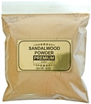 Wholesale Sandalwood Powder Premium (Indian) - 8 OZ.