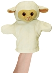 Lamb Puppet - My First Puppets