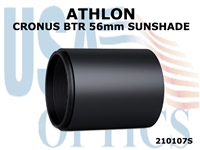 ATHLON CRONUS BTR 56mm RIFLESCOPE SUNSHADE - BLACK