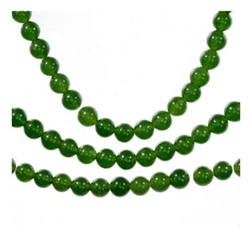 Jade 4mm Round Beads Genuine Natural  Strands 15""