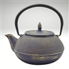 "Image of the ""Arare"" Ja cast iron teapot, each image shows one of the different colors available, teal, blue and gold, and green."