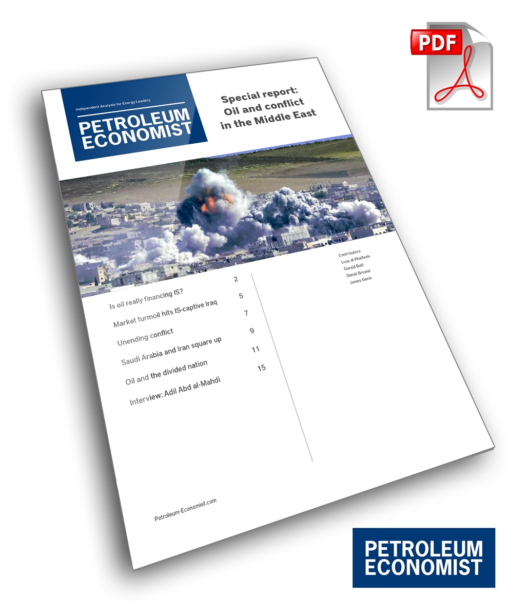 the report of oil Find out who to contact if there is an oil spill or other marine pollution incident in western australian waters, and what reports need to be.