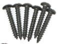 Binding Screws