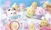 Fuwakyu Animal Cupcake Mini Chick