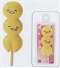 Gudetama Dango Squishy