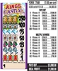 $250 TOP - Form # 7756B Kings Castle $1.00 Ticket