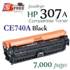 Compatible HP307A Black