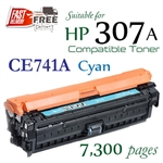 Compatible HP307A Cyan