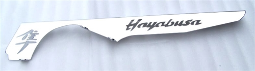 HAYABUSA CHAIN GUARD WITH KANJI LOGO SILVER short version all years