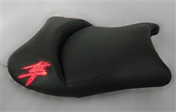 """New Image"" Custom Hayabusa Loglow Red LED Lighted Front Seat w/Burgundy Embroidering"