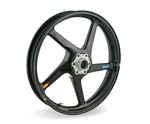 Brock's Performance Front 2.5 x 17 Honda RS125R 1999-07 (GP Use)