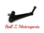 Hayabusa Black Powder Coated OEM/Stock Gear Shift Lever