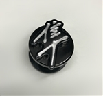 Hayabusa Black And Silver 3D Engraved Exhaust Hanger Passenger Foot Peg Plug