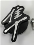 Hayabusa Huge 3D Black And Silver Pocket Engraved Front Sprocket Speed Sensor Cover With Smooth Edges