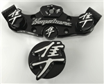 2008-2018 Hayabusa Black/Silver 3D Engraved Lowering Triple Tree w/Built In Ignition Cap & Huge 3D Kanji Pocket Engraved Gas/Fork/Yoke Caps
