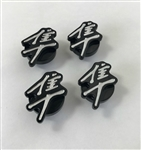 Hayabusa Black/Silver 3D Engraved Triple Tree Bolt Plugs/Covers/Caps With Smooth Edges