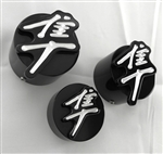 Black/Silver Pocket Engraved  24mm Huge 3D Kanji Fork & Yoke Caps