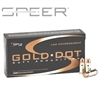 Speer Gold Dot 357Sig Ammunition