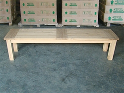 "180cm/72"" BG Teak Backless Bench"